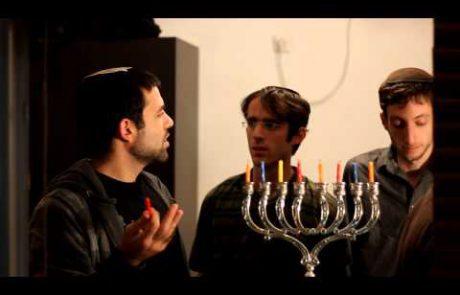 'מבצע חנוכה'- סרט ילדים קצר