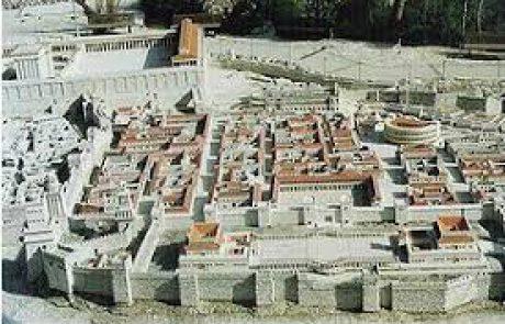 קצת היסטוריה: ירושלים בתולדות העם היהודי