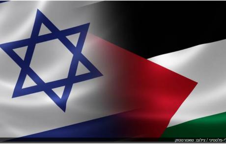 פרשת תולדות: כאן נולד הסכסוך הישראלי-פלסטיני