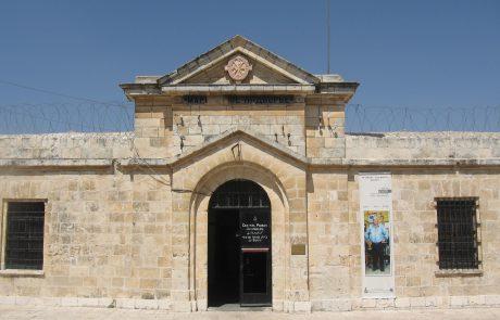 מוזיאון אסירי המחתרות- תולדות המבנה