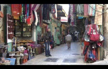 שוק העיר העתיקה- סרטון קצר