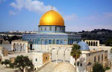 ירושלים לאן? בין חזון למציאות