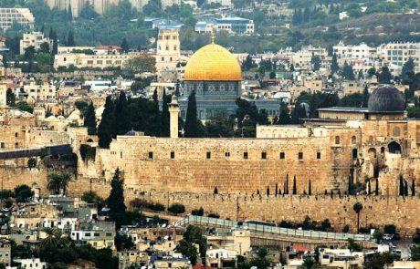 לשנה הבאה בירושלים הבנויה- מערך לימוד