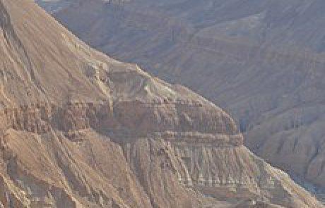 Kol Ami B'Seder- the land of Israel (עברית ואנגלית)