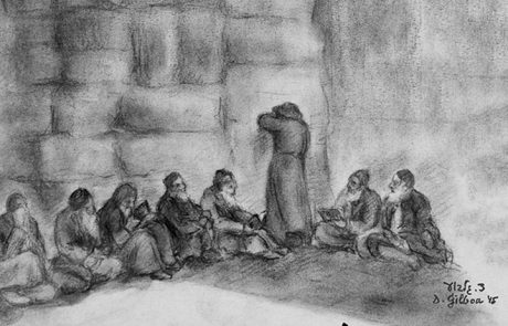 מגילת איכה המבוארת – יעקב מעוז