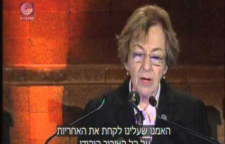 """דבר הניצולים בעצרת הפתיחה הממלכתית לציון יום הזיכרון לשואה ולגבורה תשע""""ג"""