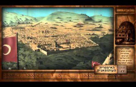 ההיסטוריה המרגשת של 4,000 שנות ירושלים בחמש דקות