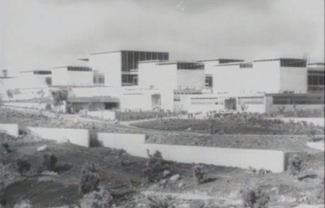 יומן נדיר של פתיחת מוזיאון ישראל