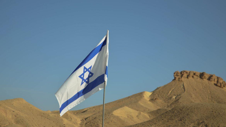 Kol Ami B'Seder- the state of Israel (עברית ואנגלית)