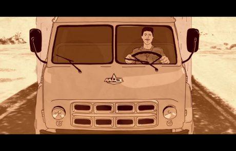 גבורתו של נהג משאית