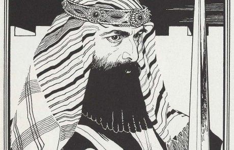 יהושע פרק י'- קטע קול וטקסט המקור