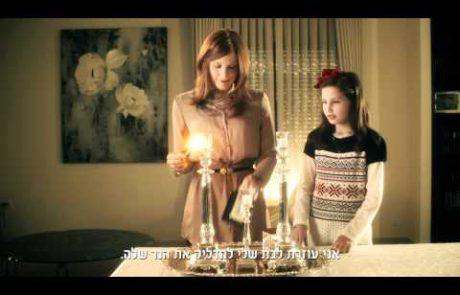 איך מדליקים נרות שבת? – מדריך של אתר 'יהדותון'