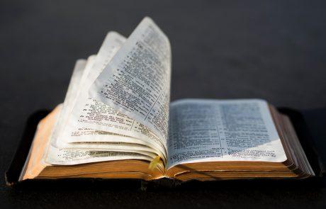 סידור קבלת השבת האורתודוכסי בנוסח אשכנזי