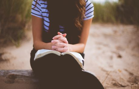 תפילת בקשה למוצאי שבת (הנוסח המלא)