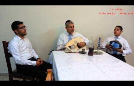 הפיוט 'על בית זה ויושבהו' בביצוע משה חבושה (וידאו)