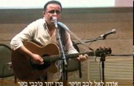אהוד בנאי- 'רח' האגס 1', 'שימו לב לנשמה' ו-'אסדר לסעודתא' (וידאו)