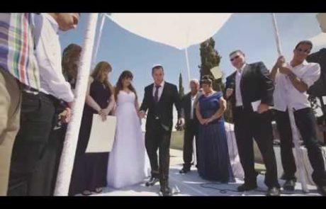 טקס חתונה קונסרבטיבי- הרב אהוד בנדל